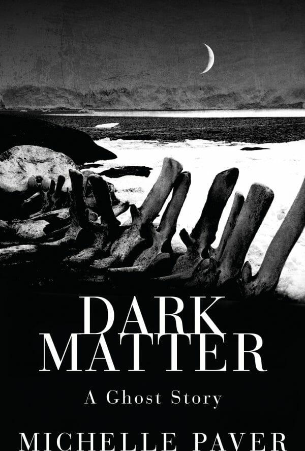 michelle kira dark matter - photo #25